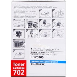 TONER COMPATIBLE CANON 702 9644A004 CYAN